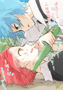 Nagisa is getting what he wants…