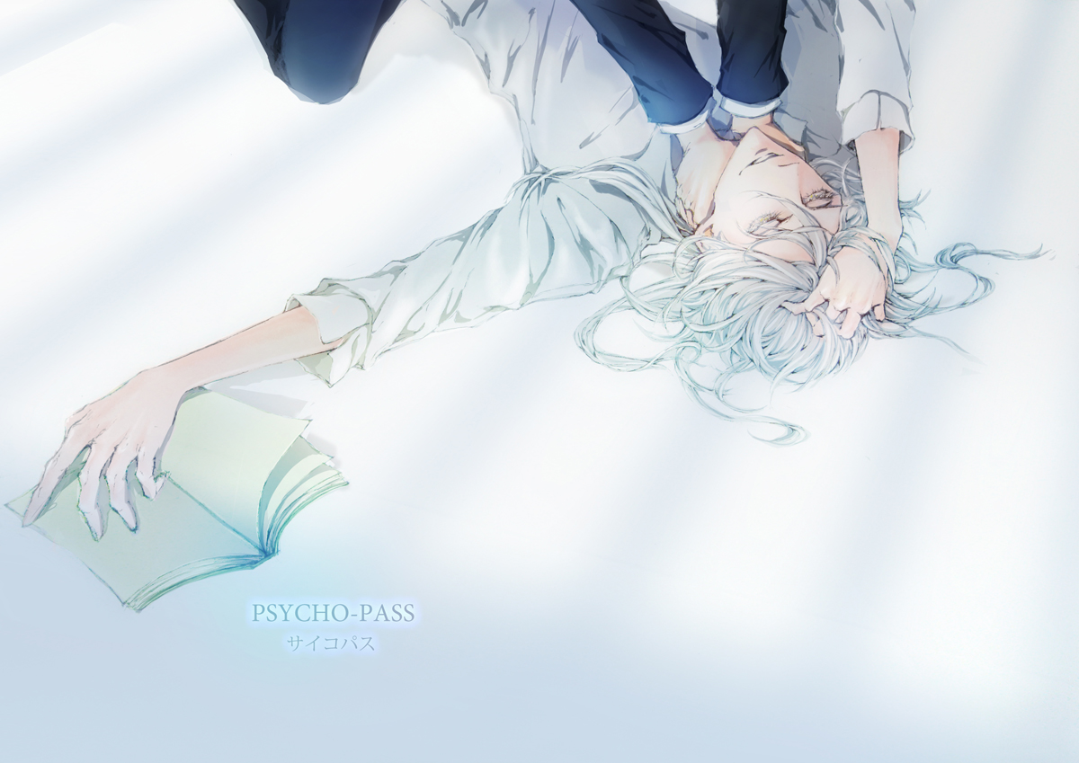 Makishima Shougo being strangled by Shinya Kougami Psycho Pass yaoi fanart - Enjoying it~ psycho-pass-yaoi Yaoi desktop wallpapers Shogo Makishima Shinya Kogami - fanarts on yaoi-online.com