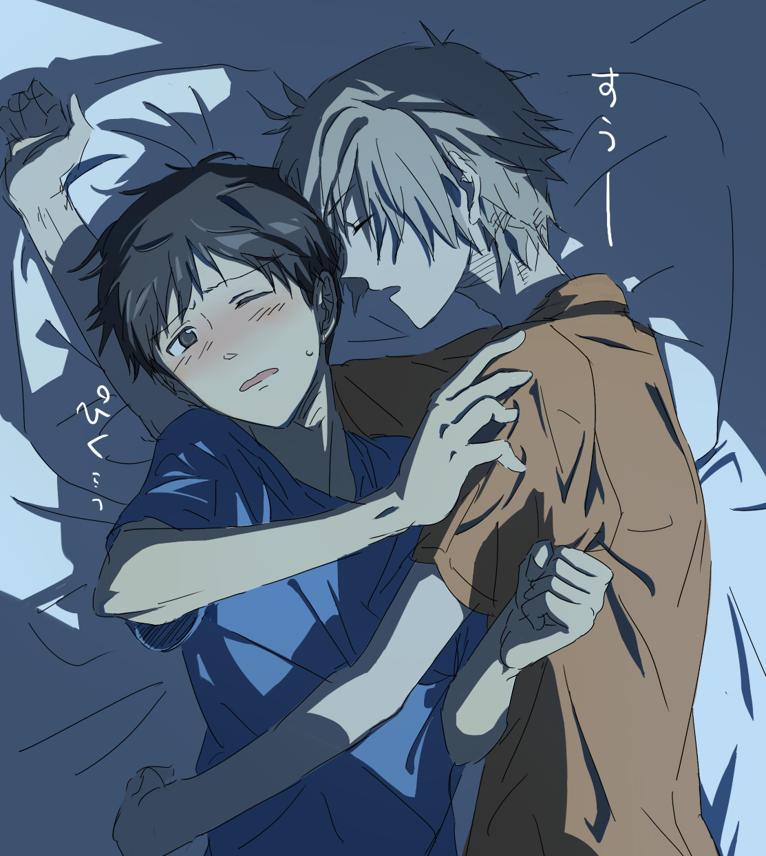 Nagisa Kaworu and Ikari Shinji sleeping together NGE yaoi fanart - But you are so warm! neon-genesis-evangelion-yaoi Sleeping Nagisa Kaworu KawoShin Ikari Shinji - fanarts on yaoi-online.com