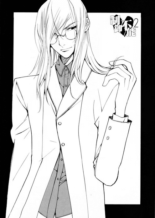 Soubi Agatsuma w garniturze czarno biały szkic - In a suit loveless-yaoi Soubi Agatsuma Monochrome Long-haired Glasses Formal wear Bishōnen - fanarts on yaoi-online.com