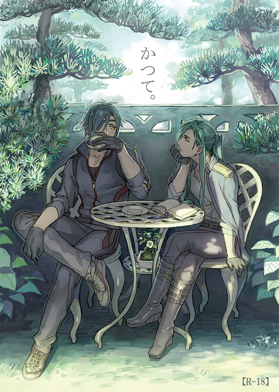 two boys sitting in the garden one looking curiously resting with his chin on hand Shokudaikiri Mitsutada and Nikkari Aoe on a date cute TouRan Shounen ai fanart Touken Ranbu yaoi - Tell me about yourself touken-ranbu-yaoi Yaoi phone wallpapers Shokudaikiri Mitsutada Long-haired - fanarts on yaoi-online.com