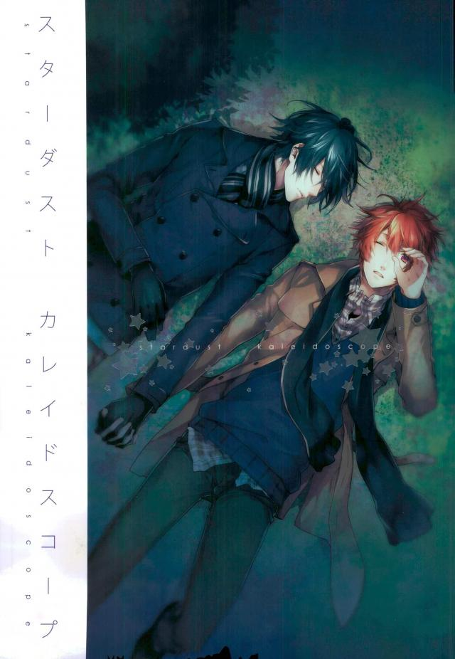 Romantic yaoi picture two boys lying on the grass holding hands and looking at the night sky UtaPri OTP fanart Ichinose Tokiya and Ittoki Otoya on a date stargazing - One of these stars is ours uta-no-prince-sama-yaoi Yaoi phone wallpapers Ittoki Otoya Ichinose Tokiya - fanarts on yaoi-online.com